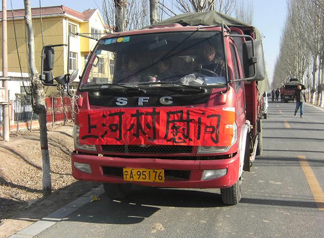 2012年春节公司党支部组织对望远镇下河村老党员进行下乡慰问